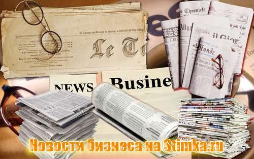 Валютные кредиты в украине реструктуризация последние новости