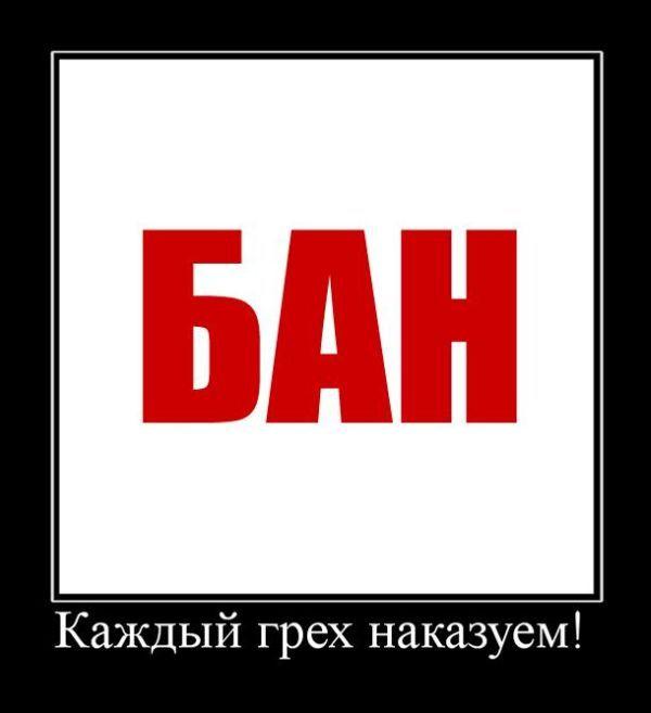 1268141241_stimka.ru_demotivator96t96.jp