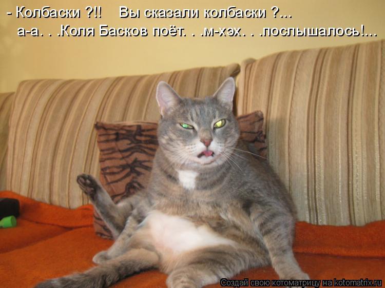 http://stimka.ru/uploads/posts/2010-05/Stimka.ru_1273217417_557910.jpg