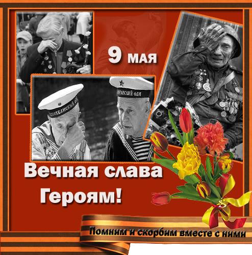 Календарь для ветеранов перми