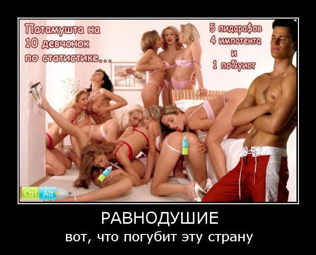 podborka-seks-v-klube