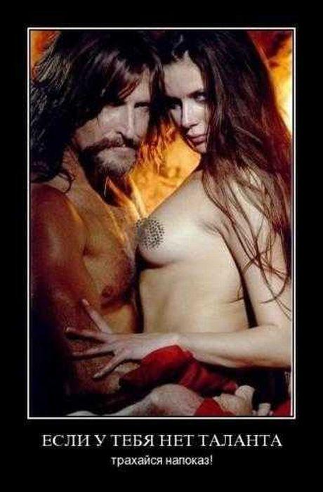 порно с джигурдой без цензуры фото