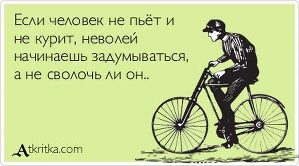 Порно я буду долго гнать велосипед