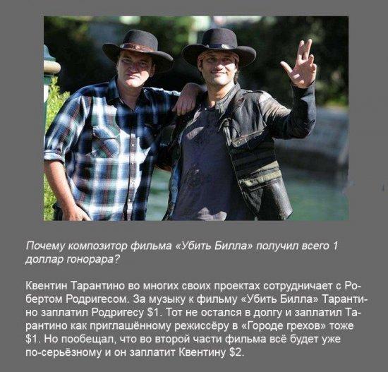 Stimka.ru_1291380142_fakt0120.jpg
