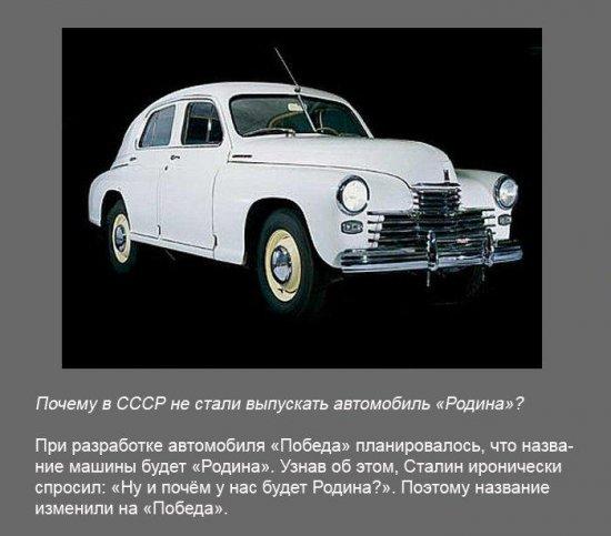 Stimka.ru_1291380168_fakt0260.jpg