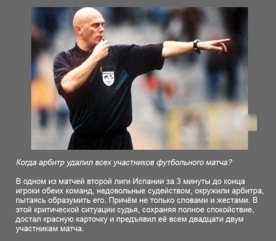 Stimka.ru_1291380179_fakt0100.jpg