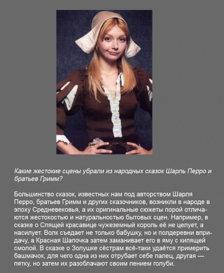 Stimka.ru_1291380179_fakt0160.jpg