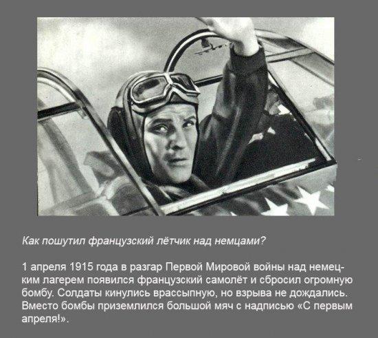 Stimka.ru_1291380185_fakt0330.jpg