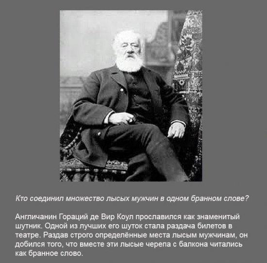 Stimka.ru_1291380186_fakt0220.jpg