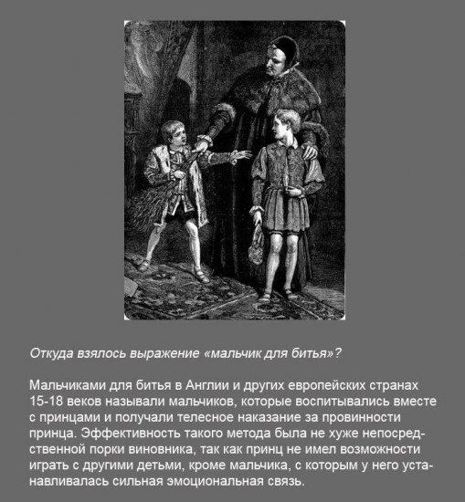 Stimka.ru_1291380211_fakt0290.jpg