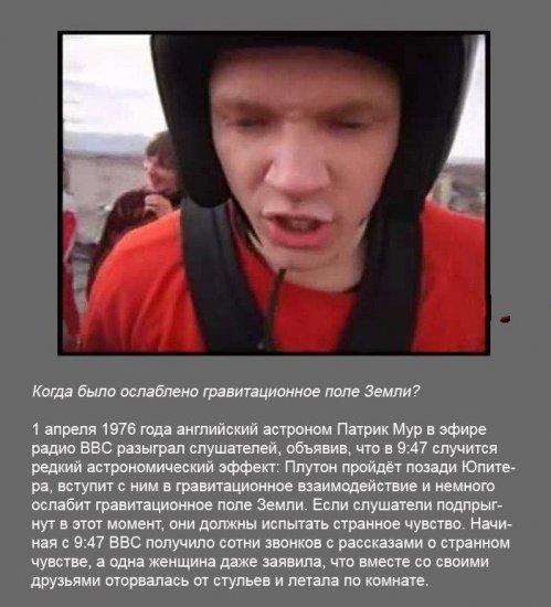 Stimka.ru_1291380234_fakt0310.jpg