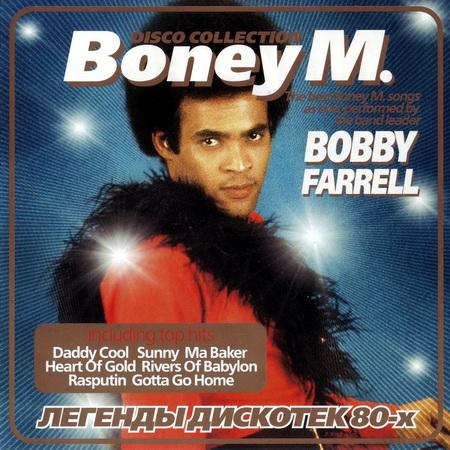 В Санкт-Петербурге умер солист Boney M