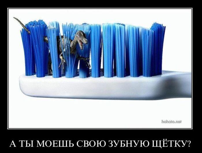Юмор о разном - Страница 3 Stimka.ru_1295354319_demotiwc