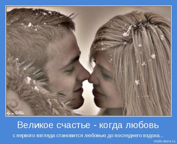 приметы про любовь знакомство в мае