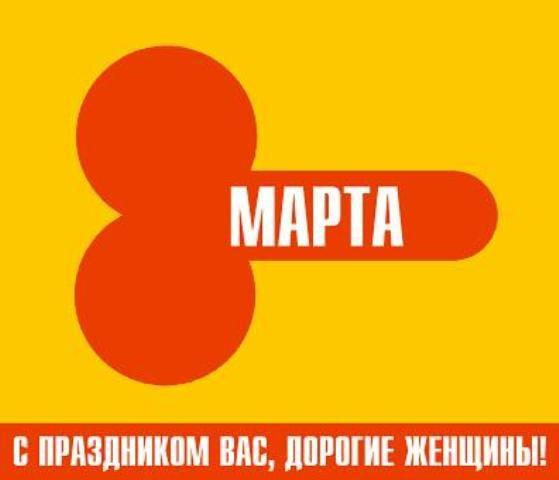 http://stimka.ru/uploads/posts/2011-03/Stimka.ru_1299560736_r9z53f5i04r0hekq.jpg