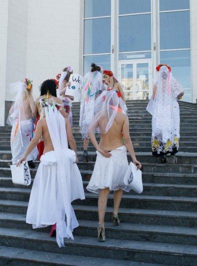 Невеста для папуаса