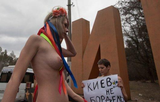 Украинская шлюх