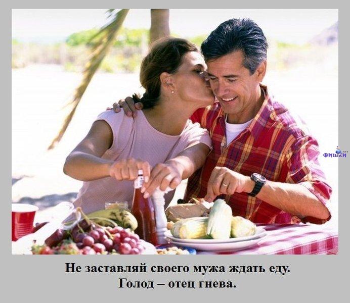 muzh-delitsya-svoey-zhenoy