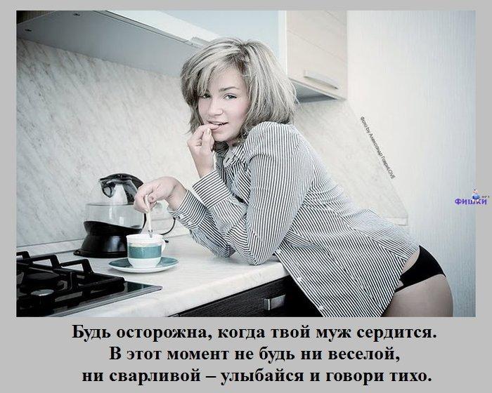 сестра врет мужу форум вумен Гостиницы России Гостиницы