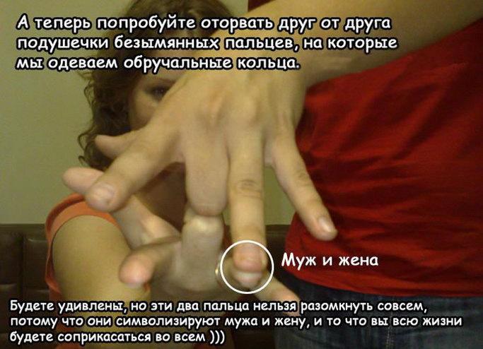 изображение термобелья почему обручальное кольцо одевают на безымянный палец если