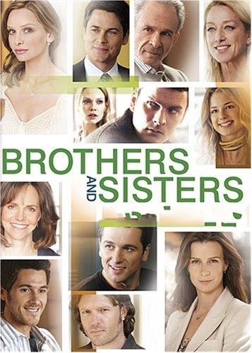 Поздравления братья близнецам от сестры