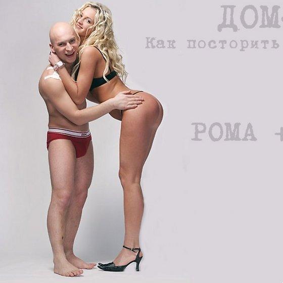Старожилы Дома-2 покидают телестройку - Фотогалерея - Новости N