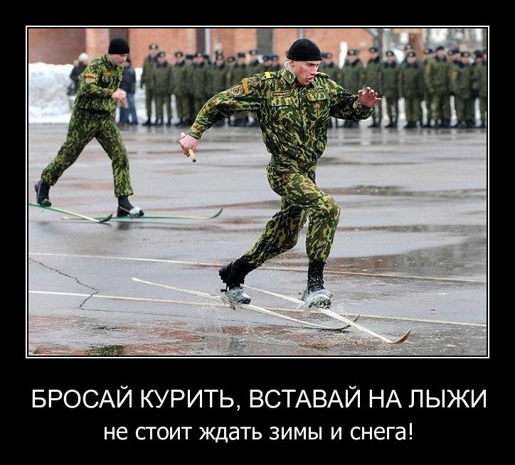 Демотиваторы про армию → если бы мне дали роту российских десантников, то я бы весь мир поставил на колени.