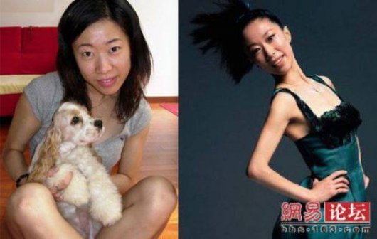 Чудеса азиатского макияжа