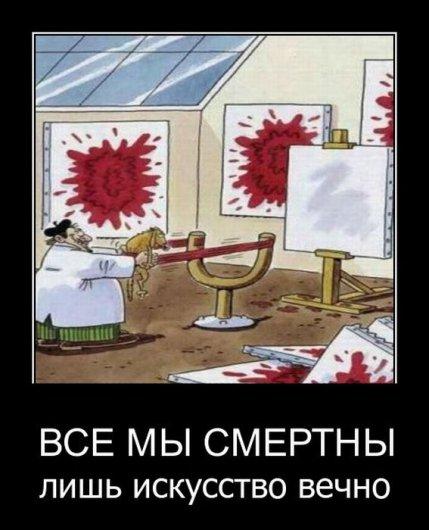 Новейшие демотиваторы!