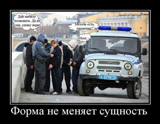 картинки прикольные про милицию: