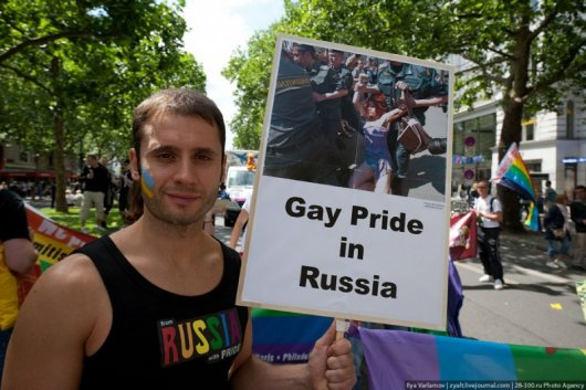 где больше всего живут геи