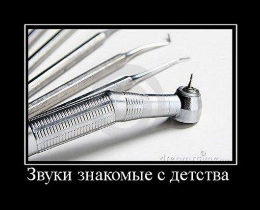 Демотивативаторы
