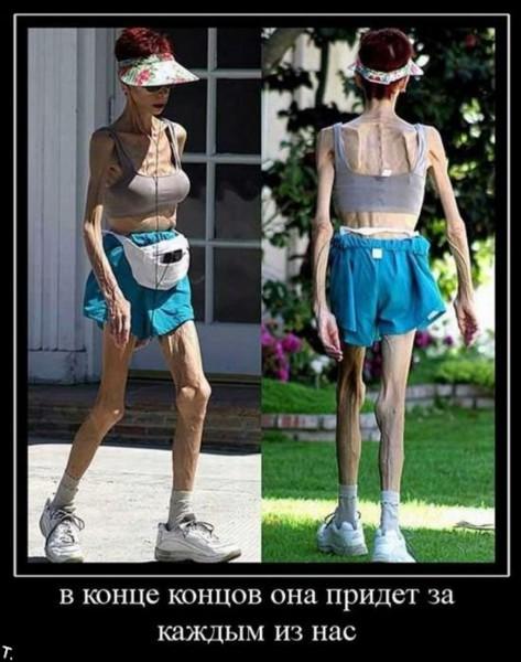 А как было мне люди худо бы похудеть