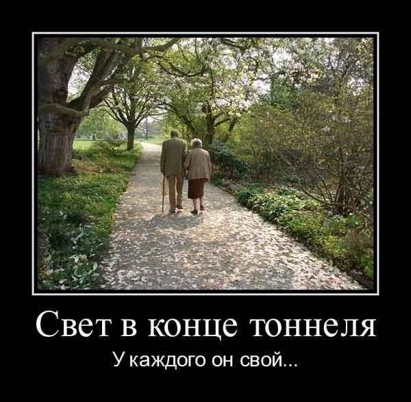 http://stimka.ru/uploads/posts/2011-08/Stimka.ru_1313335620_bsxd9f6245zuojql.jpg