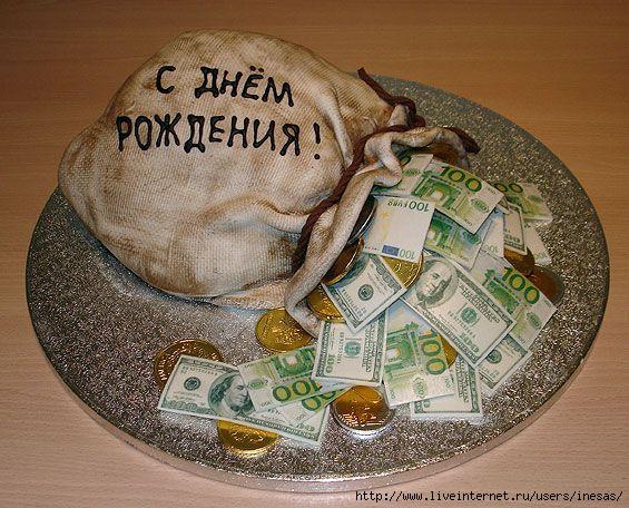 Stimka.ru_1313929812_58206932_torty_19.j