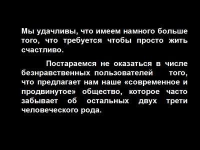 будь или не будь видео:
