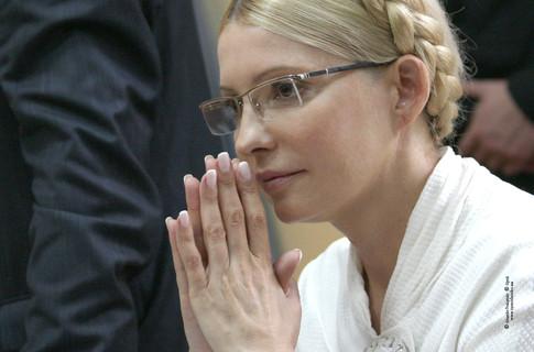 порно с юлией тимошенко фото