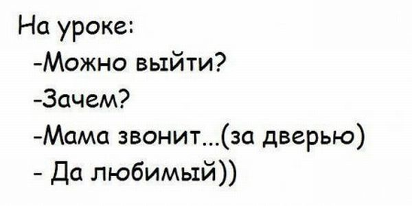 Готовы Про Крылатые Казино Фразы тех