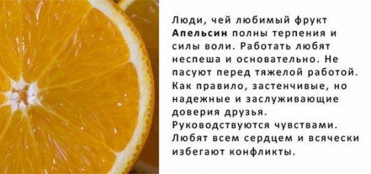 http://stimka.ru/uploads/posts/2011-12/thumbs/Stimka.ru_1324040788_02mzw1sq039jvtrp.jpg