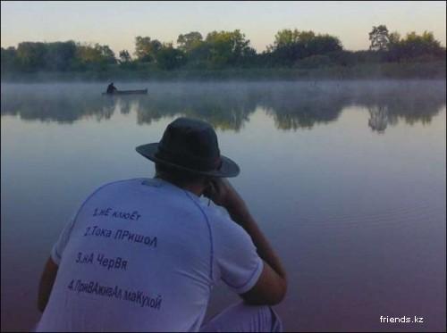 подписать фото о рыбалке