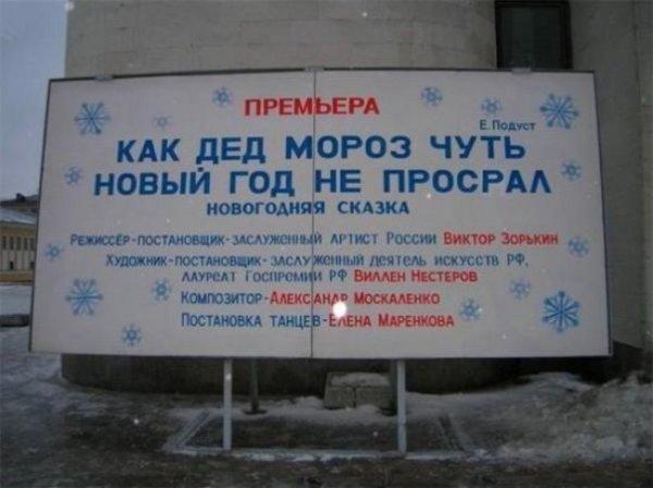 http://stimka.ru/uploads/posts/2012-02/Stimka.ru_1329674205_poacrzq3tlebu7f4.jpg