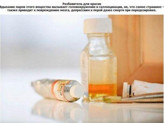 Разрешенные наркотики
