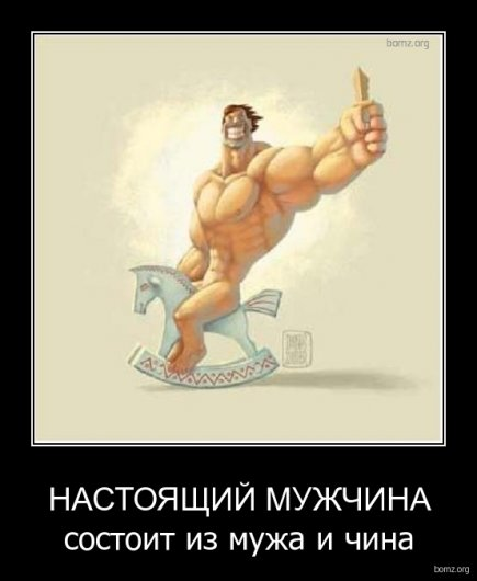 фото приколы с мужчинами: