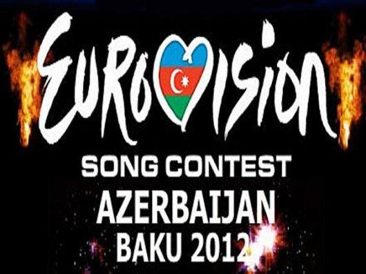 Кто поедет на Евровидение 2012