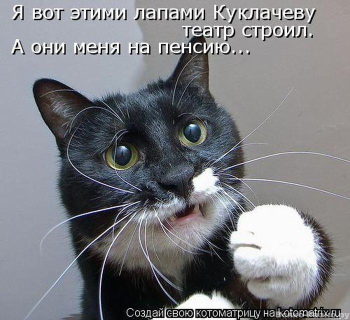 za-dengi-devushku-pri-parne
