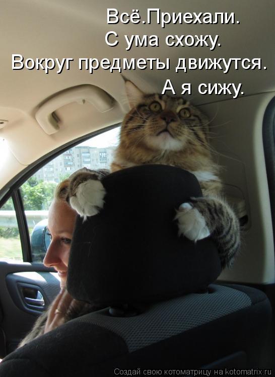 http://stimka.ru/uploads/posts/2012-04/Stimka.ru_1335075736_1162094.jpg