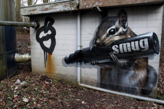 Красивое графитти новость красивое