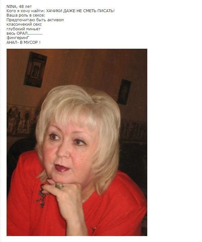 знакомства в брянске вебкамере