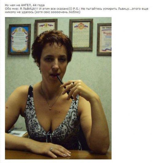 фото секса зрелых с сайтов знакомств