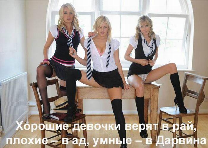 фото голых девушек в новогодних костюмах